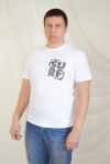 Мужская футболка из кулирки Арт-1401 Р/Р 48-54