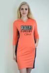 Платье из фулл лайкры Арт-2274 Р/Р 42-48