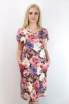 Платье из трикотажного полотна Арт-2740 Р/Р 48-54