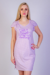 Платье из кулирки Арт-2570 Р/Р 42-48